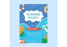 夏日派对海报公寓设计_8432242