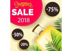 夏季促销十八张棕榈叶海报黄色旅行袋_2542131