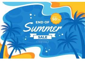 夏季促销设计_8278800