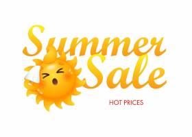 夏季大减价印有太阳卡通人物的火爆价格_4445033