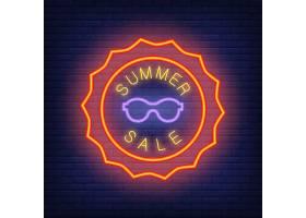 夏季大减价的霓虹灯字样太阳形状的发光文_2767079