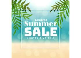 夏季最大的促销横幅_4725033