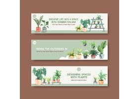 夏季植物横幅模板设计小册子传单广告和_8908178