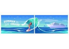 夏季游轮卡通登陆页年轻女孩在船上冲浪_13196114