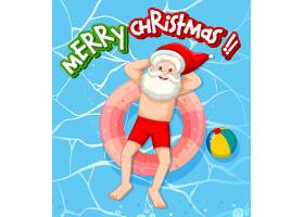 圣诞老人在游泳池里放松夏日主题_12321210