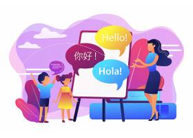 在夏令营里学习英语西班牙语和汉语的小人_10780541
