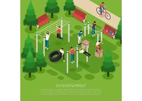 在夏季公园等长距离跳跃轮式举重引体向上的_6787158