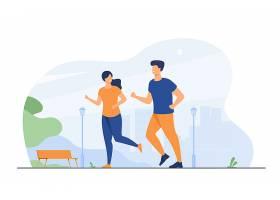 在夏季公园跑步的快乐微笑的情侣_9175284