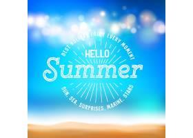在节日贺卡上享受每一刻的招牌和问候夏日_10120547