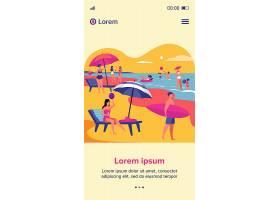 夏天人们在海边休息女人和男人在雨伞下游_10579696