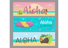 夏威夷度假胜地的ALOHA横幅设计五颜六色_11671264