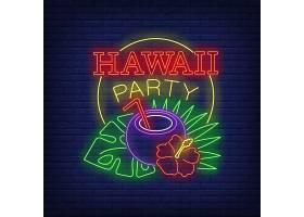 夏威夷派对霓虹灯文字配椰子鸡尾酒和热带植_4550709