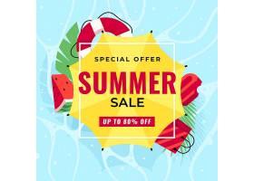 公寓设计夏季季节性销售_8278825