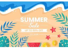 公寓设计夏季季节性销售设计_8278826
