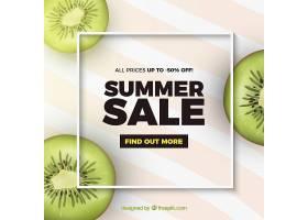 具有猕猴桃现实主义风格的夏季促销_2573718