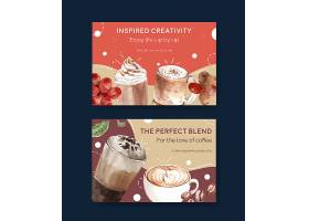 具有韩国咖啡风格概念的Facebook模板用于_11953374