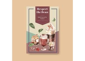 具有韩国咖啡风格概念的广告和营销水彩画海_11953398
