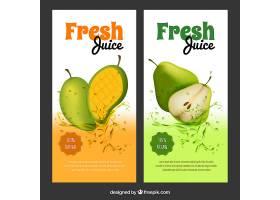 写实设计中带有芒果和梨汁的大横幅_1111242