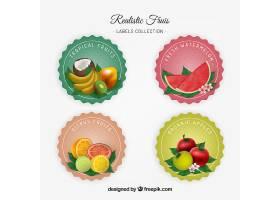 写实设计中的几个水果贴纸_1116015