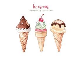 冰激凌的水彩画插图_2209868
