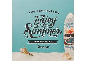 印有沙子和冲浪板的夏日字样_7798912