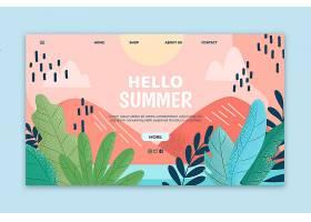 可爱的夏季登录页面_7842433