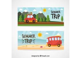 可爱的手绘夏季旅行风景画横幅_885389