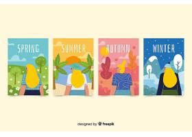 五颜六色的手绘季节性海报套装_5307276