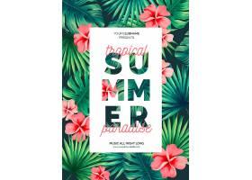 五颜六色的热带花卉夏日海报模板_4859897