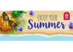 享受你的夏天大减价横幅上有蓝色的鲜花_2540659