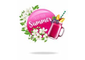 享受你的夏季季节性海报和鲜花和水果饮料_2540658
