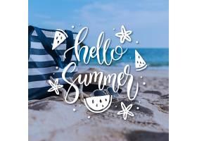 你好印有海滩的夏日字样_7798904