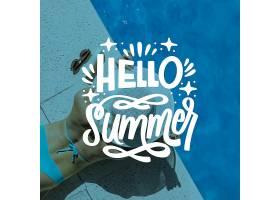 你好夏天在游泳池边写着女人的字母_7913497