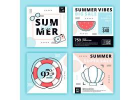 你好夏季促销Instagram帖子集_7890205