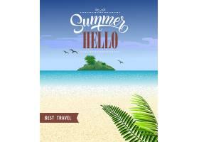 你好夏季最好的旅行传单有海洋海滩_2540739