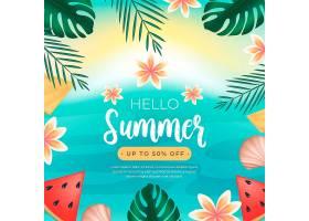 你好夏季特价西瓜和树叶_7968010