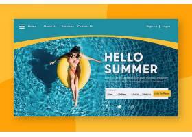 你好夏季登录页面上有女人在游泳池里_7942638
