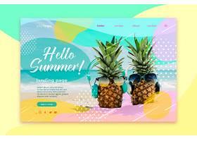 你好夏季登陆页上有菠萝和太阳镜_7913914
