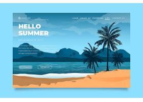你好夏季登陆页面有海滩和大海_8374361