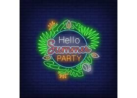 你好夏日聚会霓虹灯文字带异国风情的植_4550713