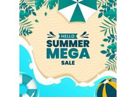 你好带海滩的夏季特价商品_7942628