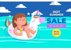 儿童和独角兽夏季促销横幅_8509409