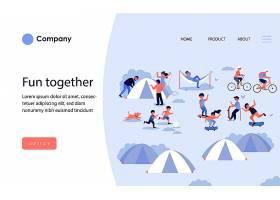 全家一起搭帐篷露营网站模板或登录页面_9649934
