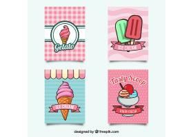一包可爱的夏日卡片和美味的冰激凌_1141392