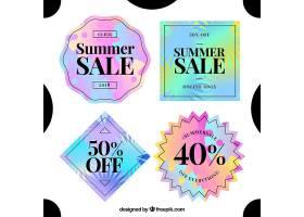 一套带有节日元素的夏季特价标签_2155709