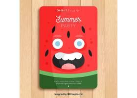 一种具有欢快西瓜性格的夏日聚会宣传单模板_1147316