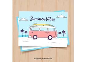 一种带复古巴士的手绘夏日卡片模板_2219425