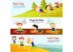 为儿童提供瑜伽横幅设置为儿童在户外练习_3790979