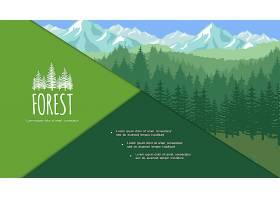 五彩缤纷的夏季森林构图_11060884