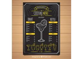 黑色鸡尾酒菜单模板_1774128